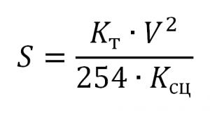 Формула тормозного пути