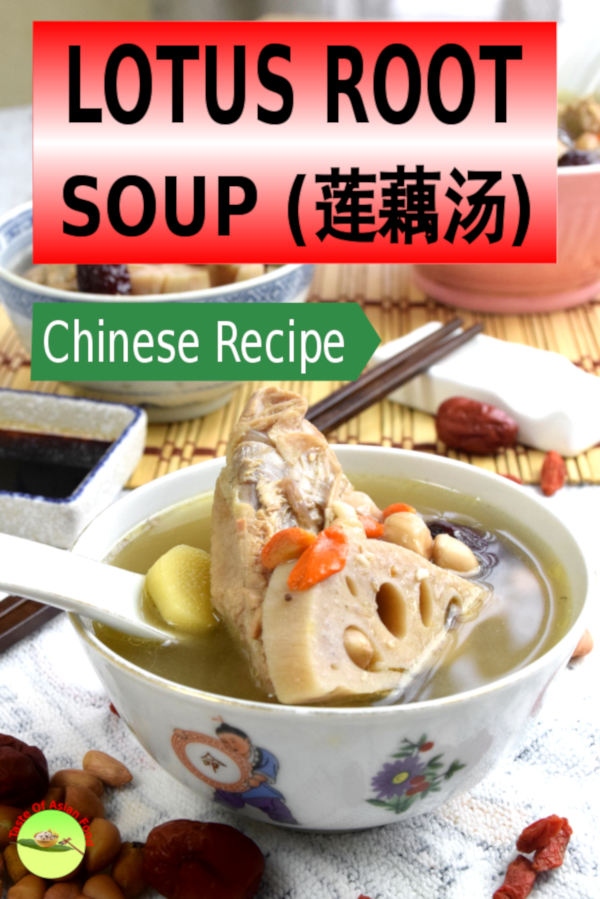 Lotus root soup with pork ribs and groundnuts (排骨花生莲藕汤) is a light, healthy and delicious clear soup. This Chinese soup is unique due to the combination of ingredients. It is also a healthy soup which only involves a few components.