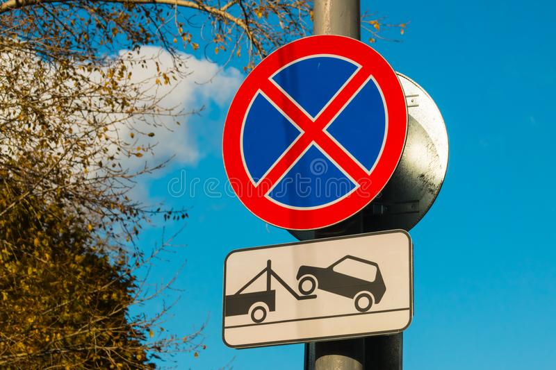 Road sign Parking prohibited and vehicle evacuation.  royalty free stock photos